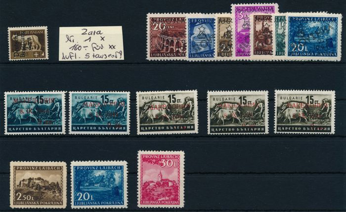 German occupation - Balkans - 1944 - Batch of rare stamps from Zara
