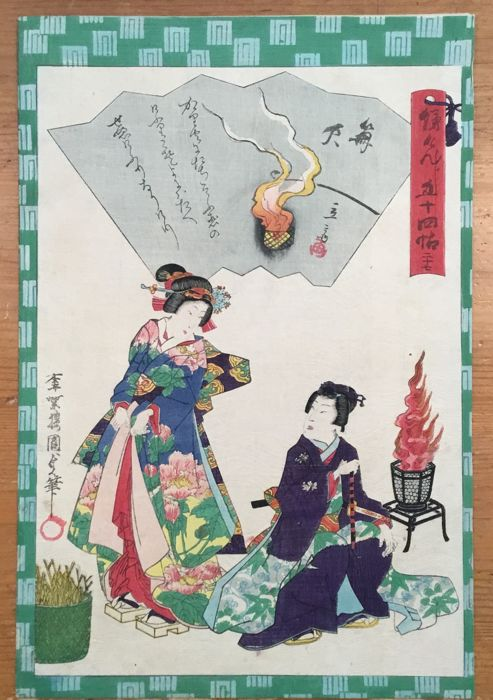 "Originele kleuren houtsnede van Kunisada II  - Utagawa Kunisada II (1823-1880) - 'No. 27: Kagaribi' (Bonfire) - From the series ""Remembrance of the 54 chapters of Genji"" - 1864"