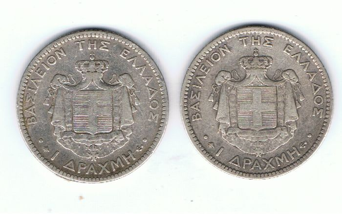 Grèce - Drachma 1873 + 1874 George I  - Argent