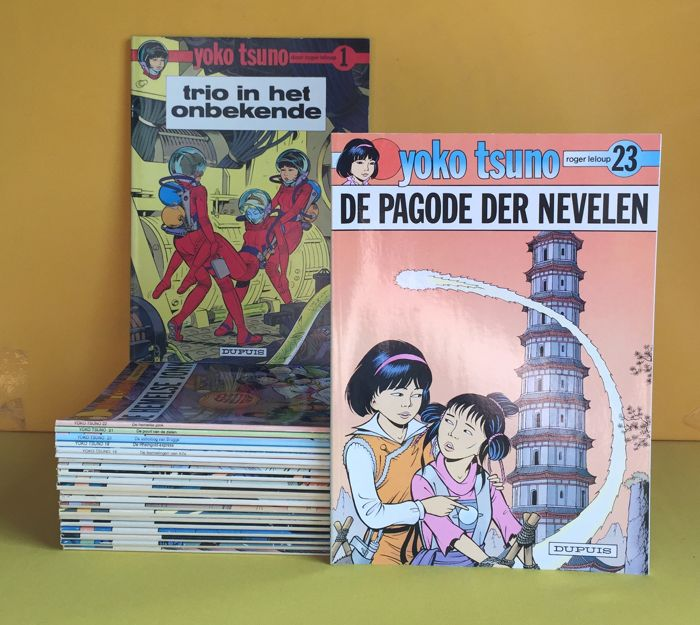 Yoko Tsuno 1 t/m 23 - Dupuis - Softcover - Different editions - (1980/2001)