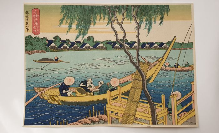 """Houtblok print (herdruk) - Katsushika Hokusai (1760-1849) - 'Line-fishing in the Miyato River' - From the series """"One Thousand Pictures of the Ocean"""" - Eind 20e eeuw"""
