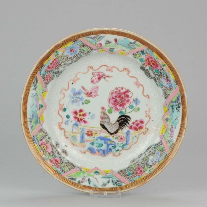 Plato - Porcelana -  High quality Yongzheng Period Chicken Rooster Dinner Plate  - China - siglo XVIII