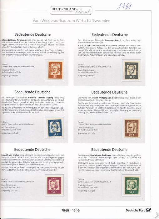 Germany Federal Republic 19492009 Luxury Collection In 6 Volumes With Post Horn Set And Heuss I Expertised Schlegel Photo Certificate Catawiki