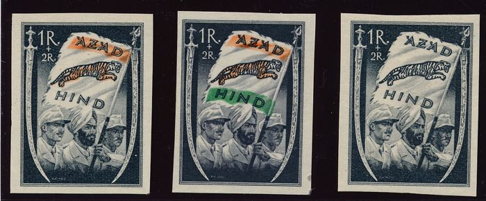 German Occupation II. Worldwar, National India 1943 - Prepared, but ultimately unreleased issue 1R + 2R - Michel No.  VII Ba, VII Bb, VII Bc