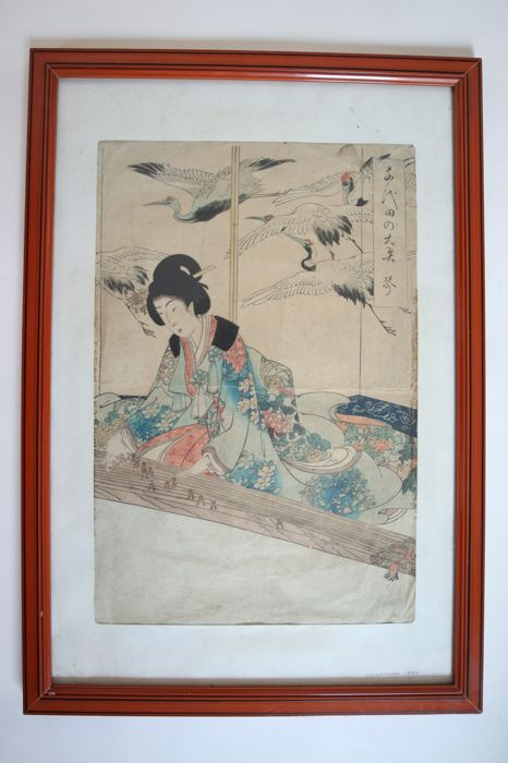 Original woodblock print - Toyohara Yoshu Chikanobu (1838-1912) - 'Koto' - From the series 'Chiyoda no Ōoku' (Chiyoda Inner Palace) - 1896