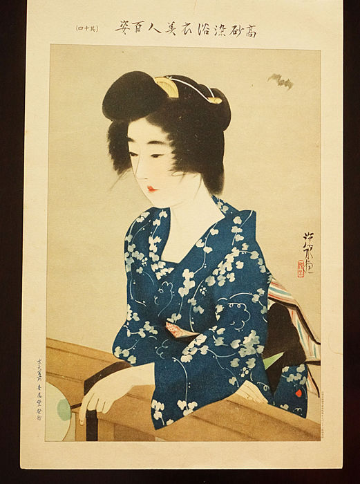 "Lithographic Offset - Shinsui Itō (1898 - 1972) - 'Summer Night' - Nr. 14 from the series ""One Hundred Beauties in Takasago-dye Light Kimono"" - 1931"