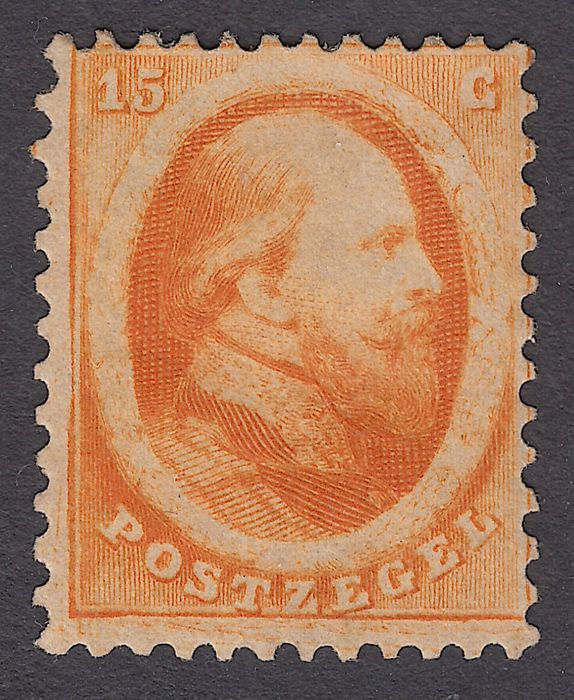 Países Bajos 1864 - King Willem III second emission - NVPH 6A