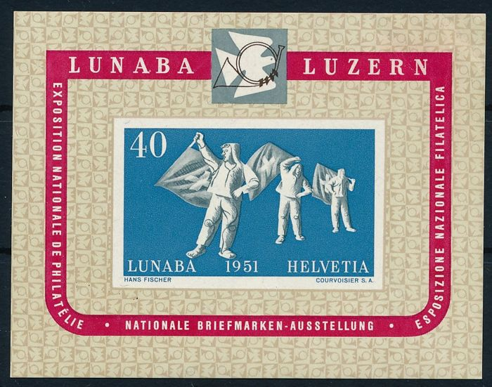 "Zwitserland 1951 - Postage stamp exhibition ""Lunaba"" with Raybaudi photo expert finding - Michel Block No. 14"