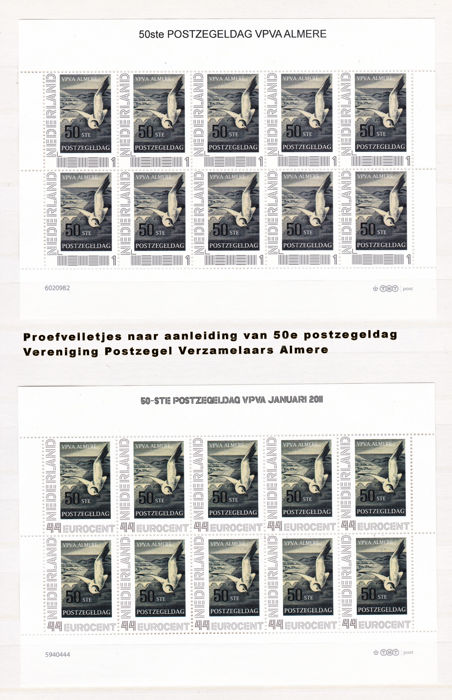 Netherlands 2007 2019 Personalized Stamps Catawiki