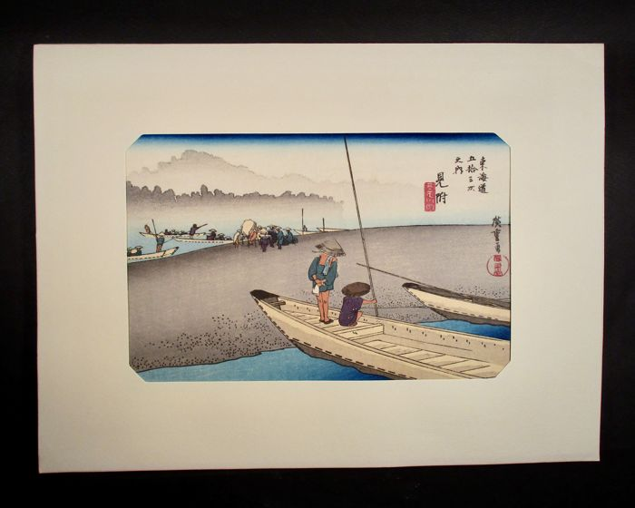 "Woodblock print (reprint) - Utagawa Hiroshige (1797-1858) - Mitsuke: Tenryû River View - From the series ""Fifty-three Stations of the Tôkaidô Road"" - Second half 20th century"