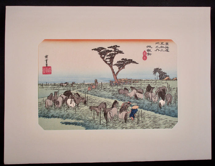 "Woodblock print (reprint) - Utagawa Hiroshige (1797-1858) - 'Chiryû: Early Summer Horse Fair' - From the series ""Fifty-three Stations of the Tôkaidô"" - Second half 20th century"