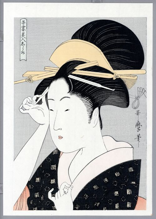Woodblock print (reprint) - Kitagawa Utamaro (1753-1806) - Courtisan - about 1975