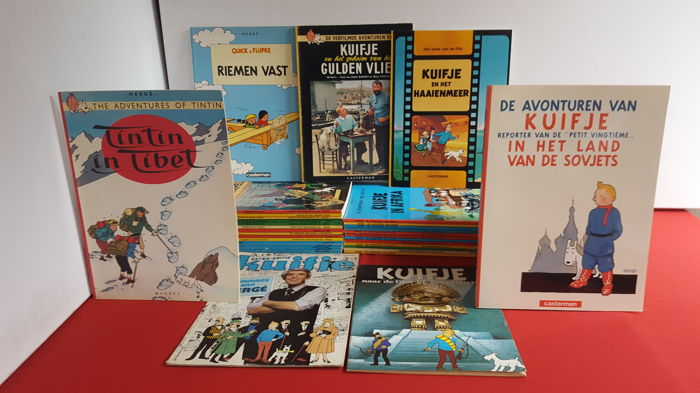 Kuifje - Complete serie + 13 andere uitgaven - Softcover - Herdruk