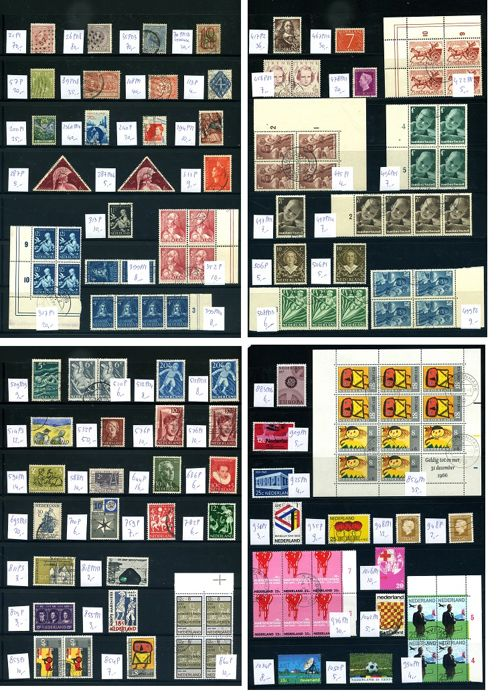Holanda 1872/1974 - Collection of plate errors