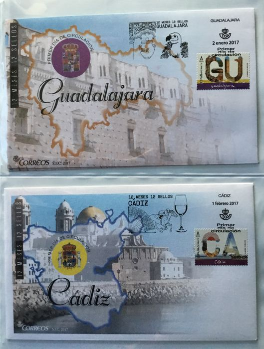 Spain 2017 - Complete collection of First day covers, 2017 - Edifil