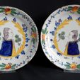 Check out our Antiques Auction (Ceramics, Glass & Crystal)