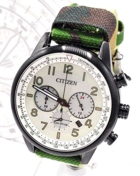 Citizen - Military Chrono Eco Drive  - CA4425 - Homem - 2019