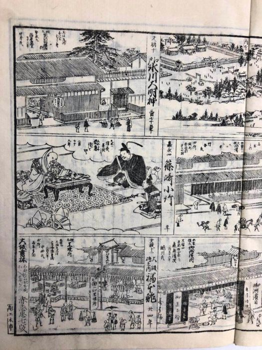 "Boek, Origineel houtblok print - Matsukawa Hanzan (1818-1882) - ""Nippon morokoshi nisennen sode kagami"" 日本唐土二千年袖鑑 (Annales of 2000 years of Japan and China), vol 3 - 1850"