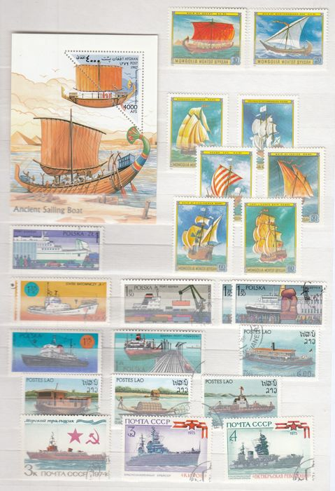 World - Themed stamps, amongst others: Ships/cars/airplanes