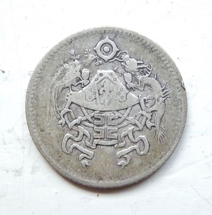 China - 1 Jiao (10 cents)  - Republic of China, year 15 (1926) - the commemorative coin of Pu-Yi's wedding  - Silver