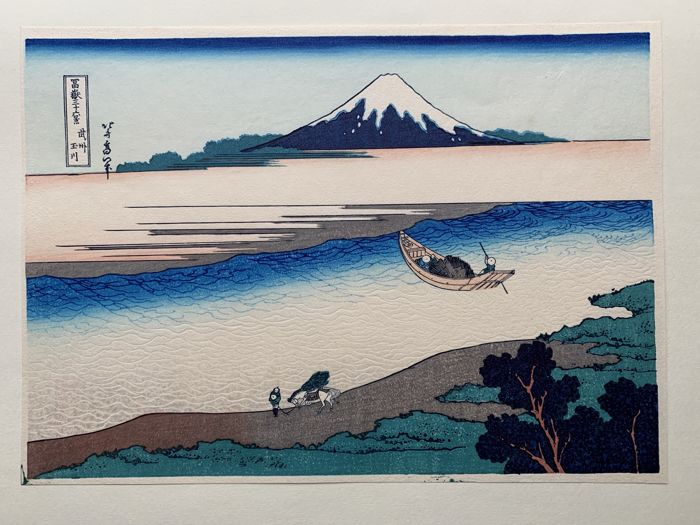 "Houtsnede afdrukken (herdruk Tokyo National Museum Bijutsusha) - Katsushika Hokusai (1760-1849) - Tama River in Musashi Province - From the series ""Thirty-six Views of Mount Fuji"" - ca 1965"