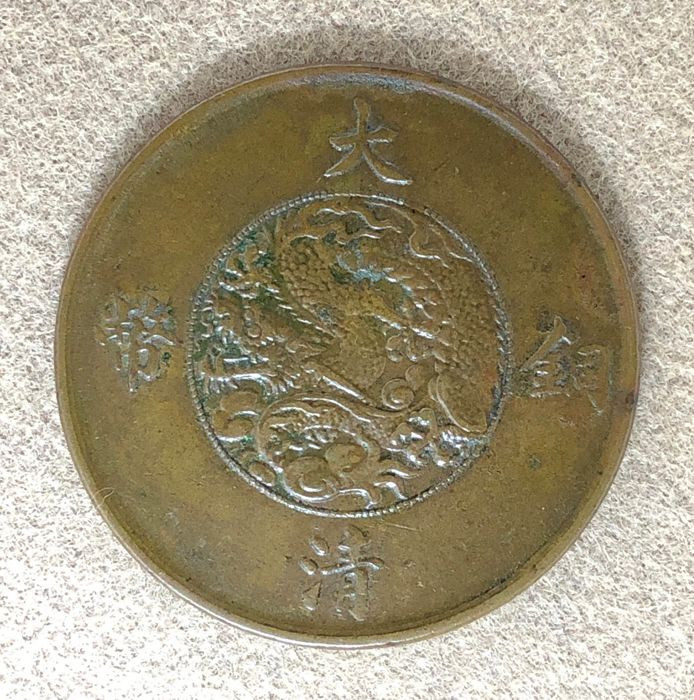 China - 10 Wen - Qing dynasty, Xuan-Tung year 3 (1911) - Bronzen