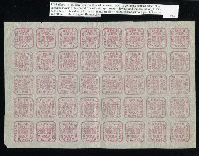 Roemenië 1864 - Romania complete unused sheet of 40 with central row of 8 turned