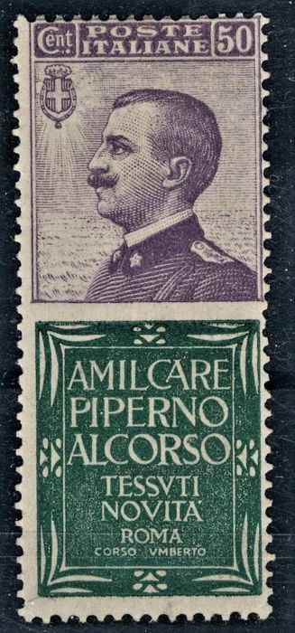 "Italien - ""Piperno"" advertising stamps"