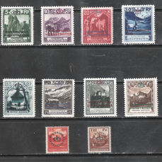 Liechtenstein 1932/1933 - Landscapes. Official service stamps - Yvert S 1/10