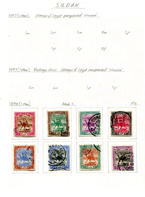 Soedan 1898/1961 -  lot with Officials and Postage Dues.
