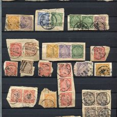 China - 1878-1949 1898 - 7A- China classic stamps 2 pages 83 x dragon stamps postmarks imperial coiling on paper