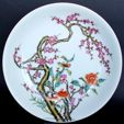 Modern Chinese Porcelain Auction