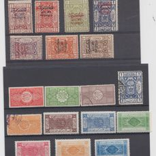 Stamp auction (international)