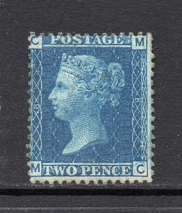 Groot-Brittannië 1858 - QV 2d Blue Plate 8 Fine Mint Very Lightly Hinged - Stanley Gibbons SG45