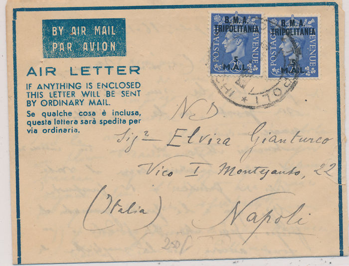 Geallieerde bezetting - Italië 1949/1951 - British occupation former Italian colonies ba/ bma lot of 8 letters with good variety of postage