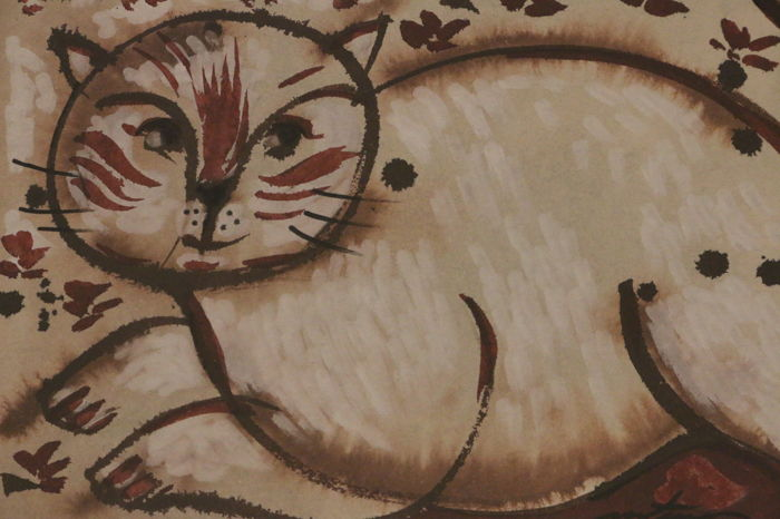 Philippe Martinery - Le Chat de Matinery