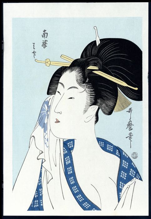 Woodblock print (reprint) - Kitagawa Utamaro (1753-1806) - Ha... of the Southern Station (Nan'eki ha-jirushi) - about 1975