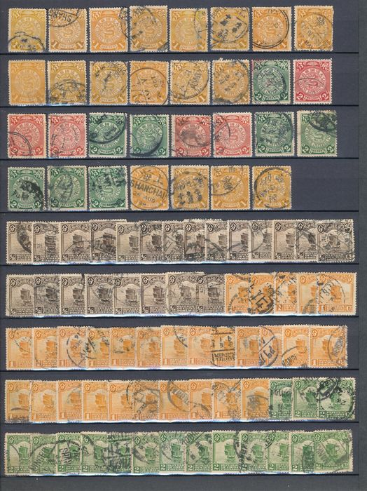 China - 1878-1949 - Lot Old Stamps with cancellation variety