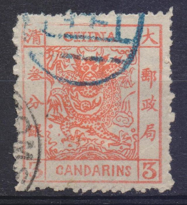 China - 1878-1949 1878 - 3 Cents Dragon red brown - Scott nr. 2