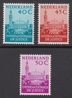 荷蘭 1977 - Cour Internationale de Justice - NVPH D41/D43