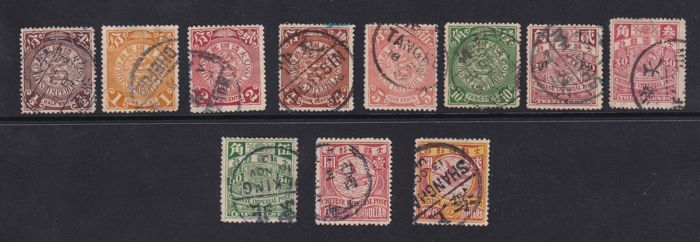 China - 1878-1949 1898 - Series of 1898 up to $2 - Yvert dal nr. 46 al 58
