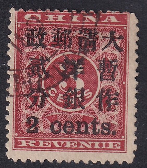 China - 1878-1949 1897 - Revenue 2 cents on 3 cents - Scott nr. 79