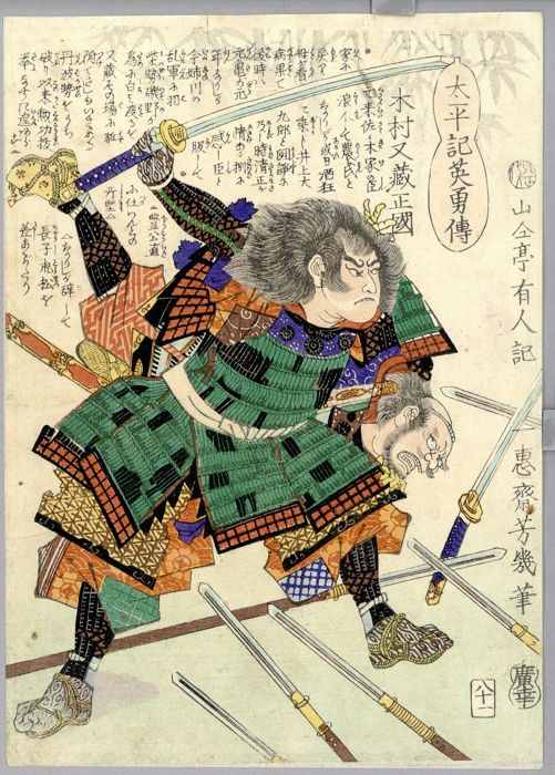 "Original woodblock print - Utagawa Yoshiiku (1833-1904) - Kimura Masakuni - From the series ""Biographies of Heroes of the Taiheiki"" - 1867"
