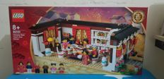 LEGO - Chinese New Years - 80101 - Butik Chinese New Years Eve Dinner - 2000-nu - Hong Kong