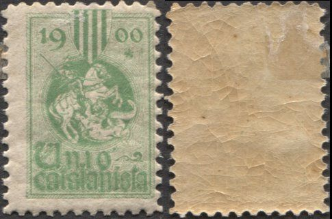 Spanje - Nationalist cinderella stamps from Catalonia, Aragón and Valencia