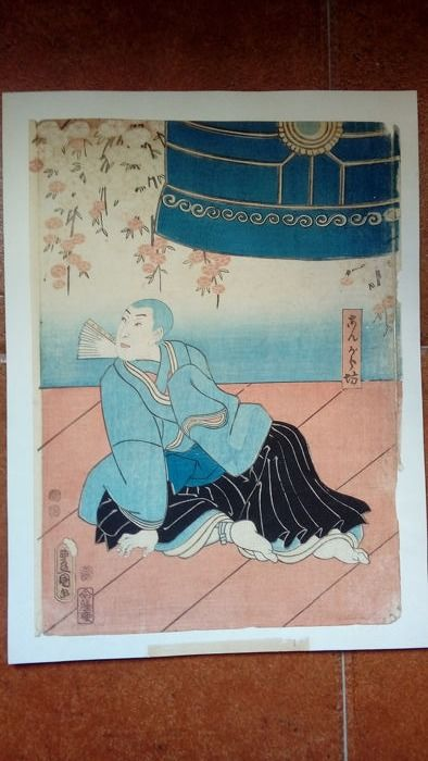 Original woodblock print - Utagawa Kunisada (1786-1865) - Kabuki actor as a priest - 1852
