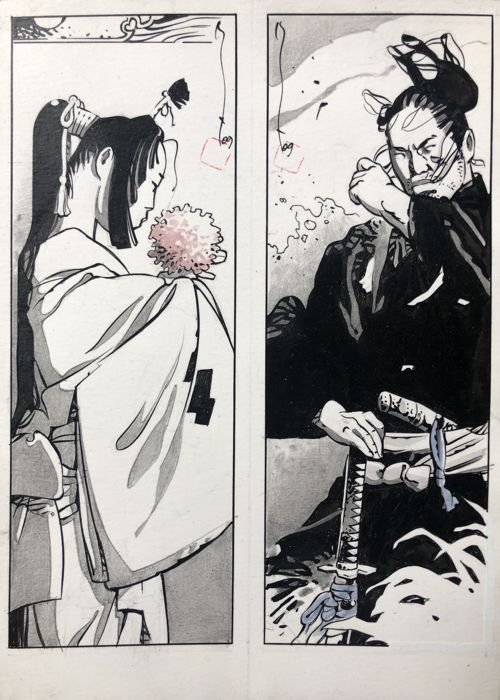 Michetz, Marc  - Illustration à l'encre de Chine et aquarelle - Kogaratsu