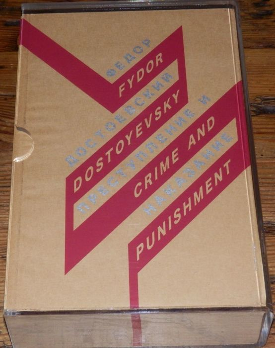 Fyodor Dostoyevsky - Crime And Punishment (Limited Edition Penguin Designer Classic) - 2006