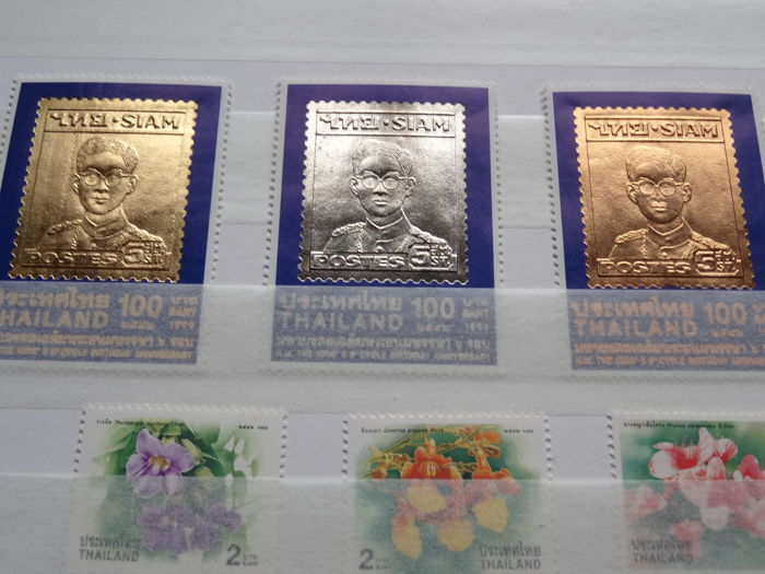 Thaïlande 1990/1999 - Almost complete collection early 1990s (stamps) - Michel ex 1353/1971