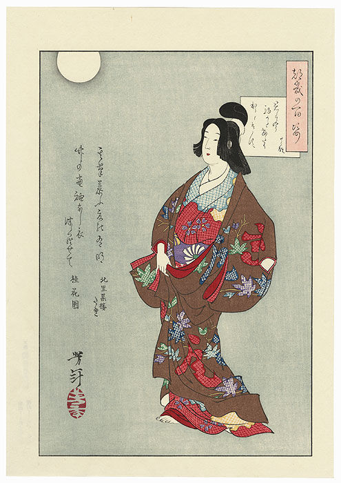 Woodblock print (reprint) - Tsukioka Taiso Yoshitoshi (1839-1892) - Gepubliceerd door Yuyudo - 'The Courtesan Takao' uit de serie 'One Hundred Aspects of the Moon' - 1960s